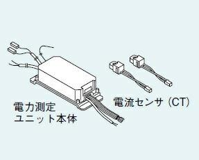 【最安値挑戦中!SPU他7倍~】ガス給湯器 部材 リンナイ RECU-200A 電力測定ユニット [≦]