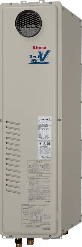【BS受賞!】ガス給湯器 リンナイ RUFH-VS2400AW2-3 24号 フルオート 屋外据置台・PS設置型 [≦]