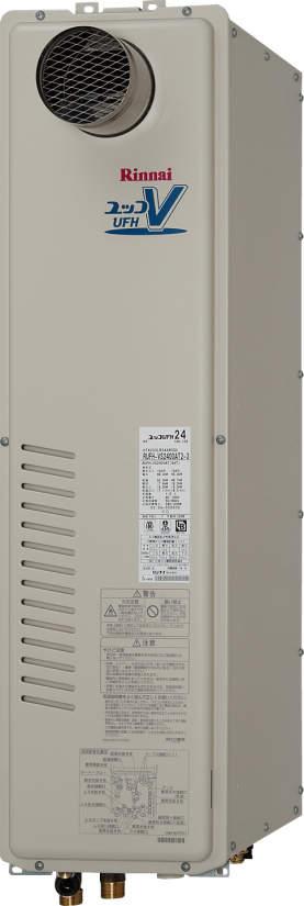 【BS受賞!】ガス給湯器 リンナイ RUFH-VS2400AT2-3 24号 フルオート PS扉内設置型 [≦]