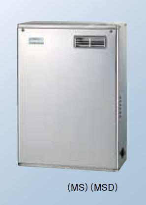 【最安値挑戦中!最大17倍】石油給湯器 コロナ UKB-NX370R(MSD) 屋外設置型 前面排気 シンプルリモコン付 [♪∀■]
