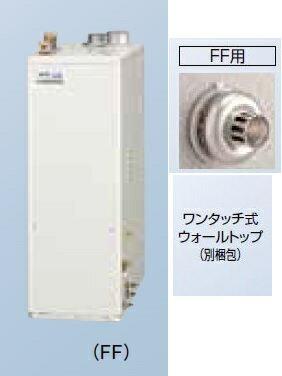 【最安値挑戦中!最大17倍】石油給湯器 コロナ UKB-SA380ARX(FF)+標準給排気筒セット(ウォールトップ) 屋内設置型 強制給排気 ボイスリモコン付[♪∀■]