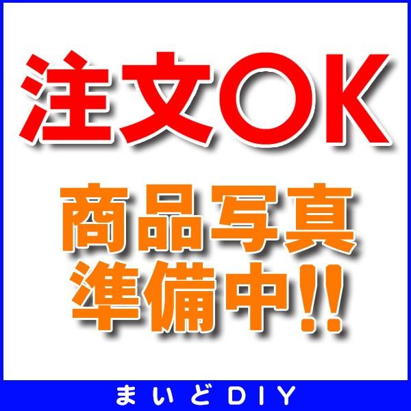 【最安値挑戦中!最大17倍】ナスタ KS-TLP360-FZK 小型宅配ボックス(プチ宅)用付属品セット [♪▲]