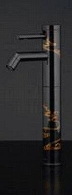 【最安値挑戦中!SPU他7倍~】水栓 カクダイ 716-215-13 JEWEL BOX 宇 シングルレバー立水栓 トール [♪■]