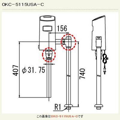 【最安値挑戦中!SPU他7倍~】オートフラッシュC INAX OKC-5115USA-C センサー一体形(床給水形)(中水用) 一般地 受注生産品 [◇§]