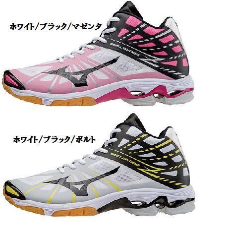 【Mizuno】ウエーブ ライトニング  Z MID バレーボールシューズ 15SS(V1GA1505)