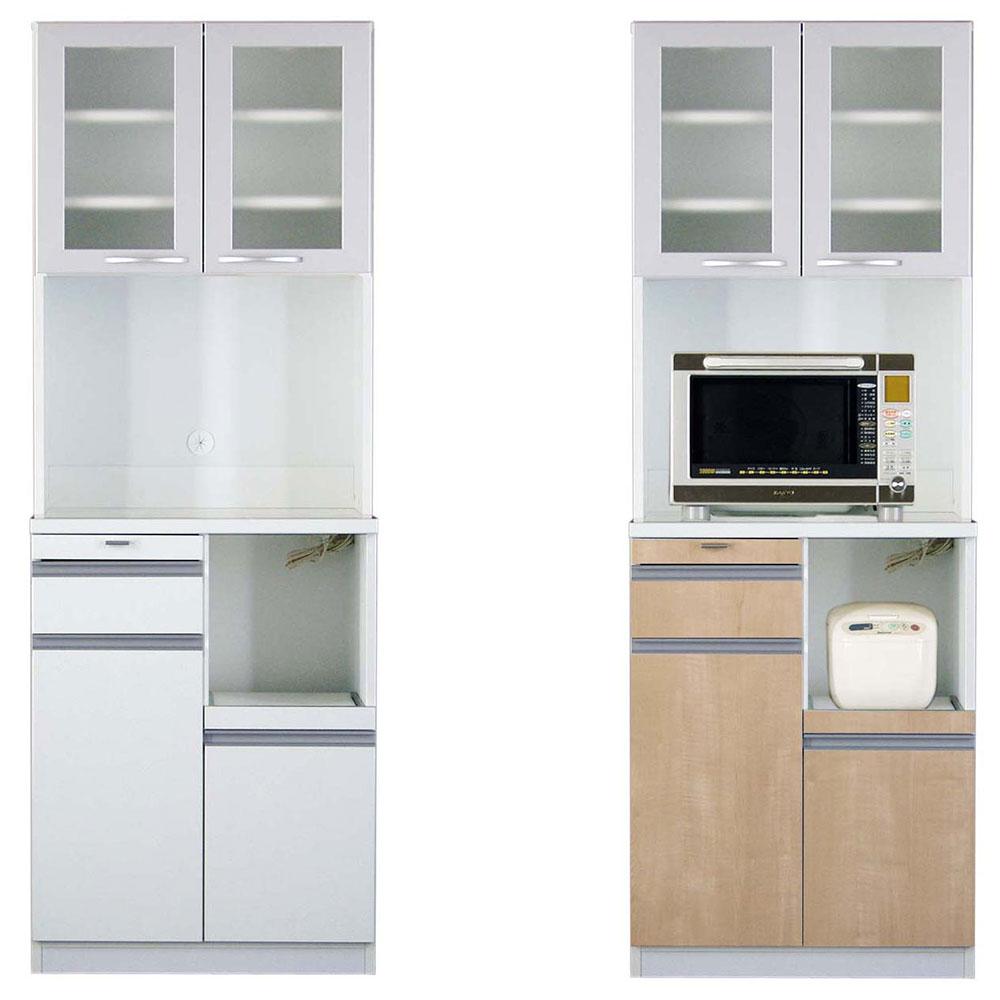高橋木工所 スマートII キッチンボード 70Wオープン 幅70.3×奥行51×高さ195cm ホワイト 家電ボード 食器棚