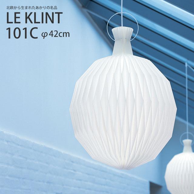 LE KLINT レ・クリント ペンダント 101C   北欧 照明 シェード 室内灯 照明器具 ライト レクリント LEKLINT KP101C φ42cm デンマーク 人気 おしゃれ 送料無料
