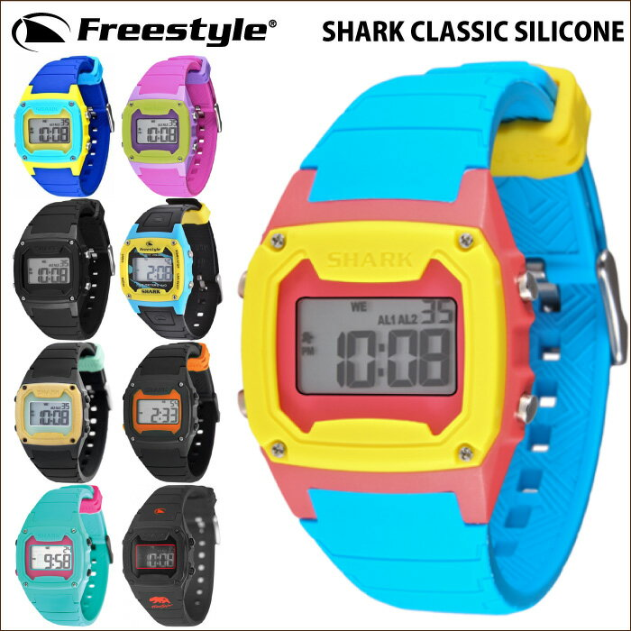 Freestyle フリースタイル 腕時計 SHARK CLASSIC SILICONE シャーク クラシック シリコン デジタル時計 ラバーベルト メンズ レディース 男女兼用 ユニセックス かっこいい かわいい おしゃれ 【あす楽対応】【火曜日発送不可】