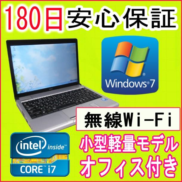 中古パソコン 中古ノートパソコン 【あす楽対応】NEC VersaPro VC-A  Intel(R) Core(TM) i7 U620 1.07GHz/PC3-8500 3GB/HDD 160GB/無線LAN内蔵/Windows7 Professional/リカバリ領域・OFFICE2016付き 中古 Windows10 対応可能