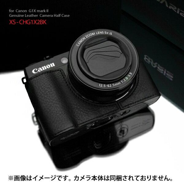 《新品アクセサリー》 GARIZ (ゲリズ) キヤノン PowerShot G1X Mark II用ケース XS-CHG1X2BK ブラック【特価品/在庫限り】【KK9N0D18P】