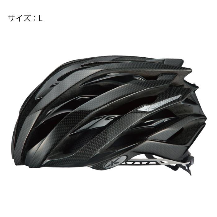 OGK(オージーケー)KOOFU(コーフー) WG-1 カーボンブラック L ヘルメット 【自転車】