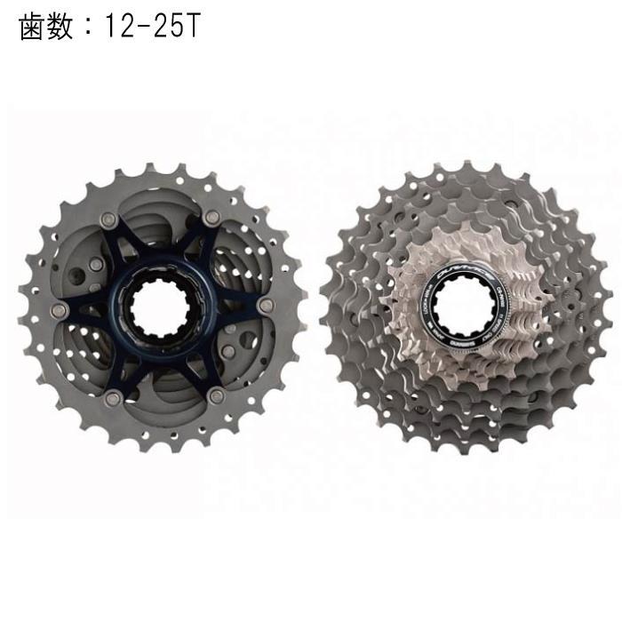SHIMANO (シマノ) DURA-ACE デュラエース  CS-R9100 11S 12-25T スプロケット 【自転車】
