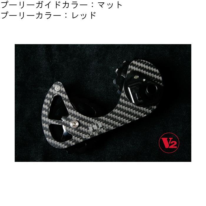 Carbon Dry Japan(カーボンドライジャパン)カンパ 11S ショート V2  マットクリア レッド【自転車】