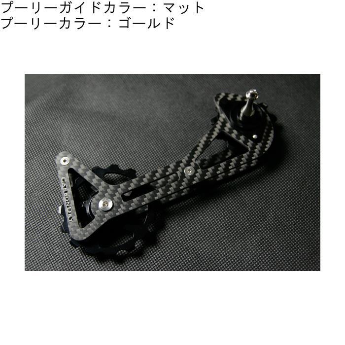 Carbon Dry Japan(カーボンドライジャパン)RED 22Force  ミドルゲージ  マットクリア ゴールド【自転車】