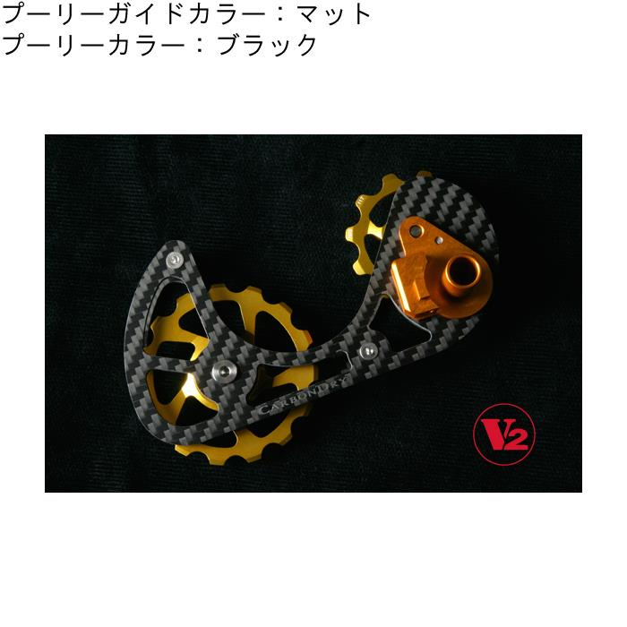 Carbon Dry Japan(カーボンドライジャパン)Evoluzione V2 カンパ 11S  セラミック マットクリア ブラック【自転車】