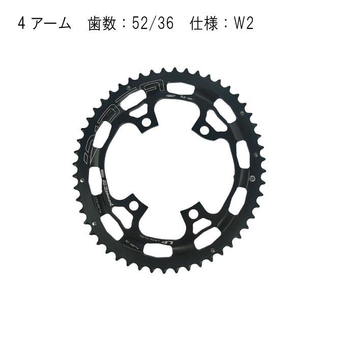 RIDEA (リデア) ROAD POWERING R9100 4アーム 52/36 W2 チェーンリング 【自転車】