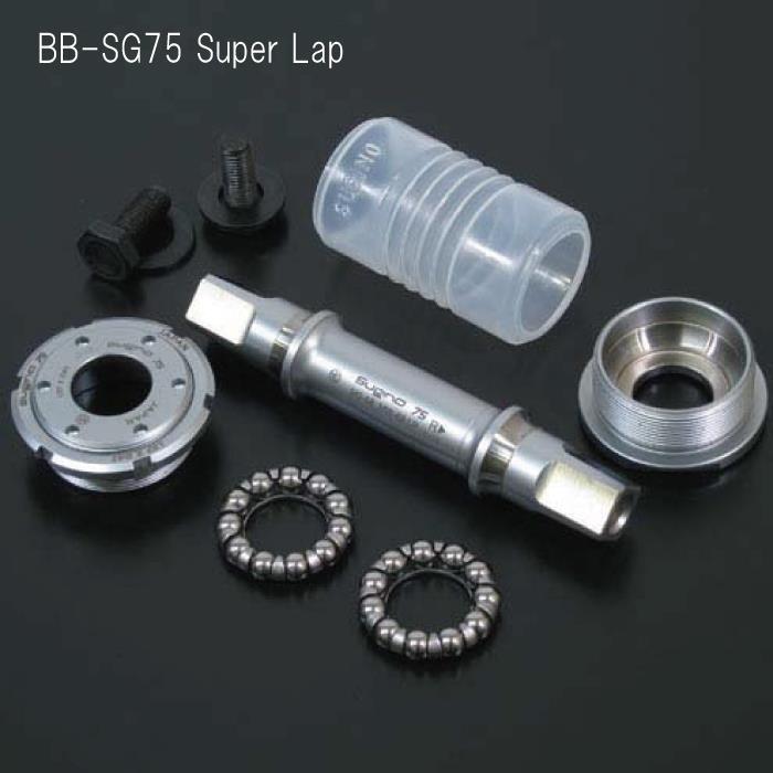Sugino (スギノ) SG75 SUPER LAP NJS認定品  68-109 ボトムブラケットセット 【自転車】
