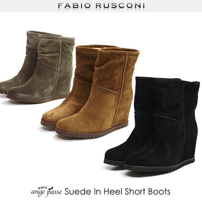 送料無料 FABIO RUSCONI ファビオルスコーニ Suede In Heel Short Boots Ladies Womens スエードインヒールショートブーツ レディース シューズ 靴 レザー 本革 インポート イタリア ナチュラル ※返品交換不可 自由が丘ange passe