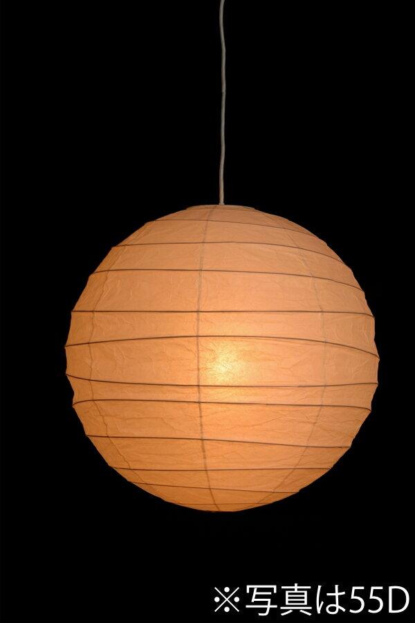 イサムノグチ akari イサム・ノグチ デザイナーズ照明 あかり アカリ ISAMU NOGUCHI 和紙照明 ペンダントライト 器具(コード155cm)付 60D-CO15 / ペンダントタイプ(ランプシェード シェードランプ ペンダントライト 吊り下げ式 照明器具)