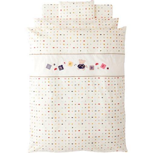 赤ちゃんの城ベビー組布団5点セット【00244-トーイズ柄】日本製