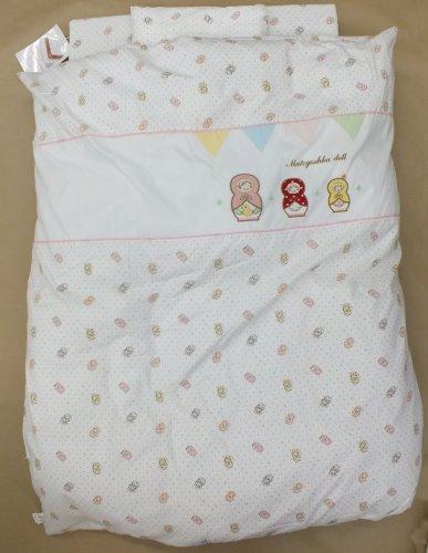 赤ちゃんの城ベビー羽毛組布団10点セットマトリョーシカ