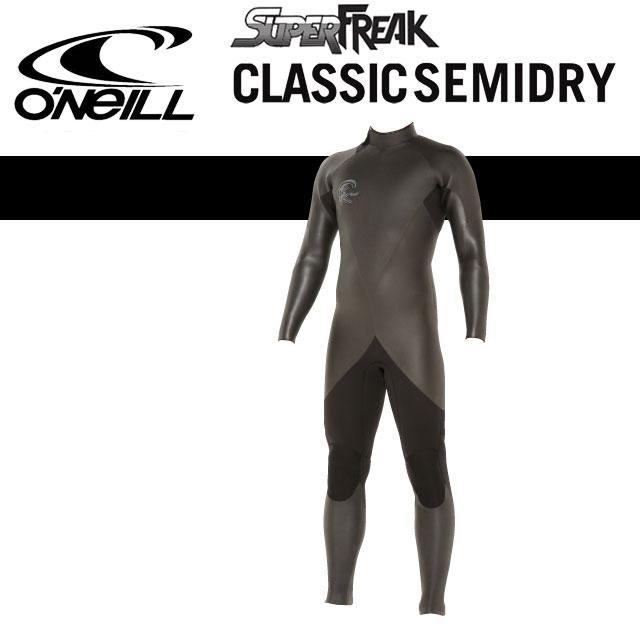 【2017-18 FALL/WINTER】O'NEILL/オニールSUPER FREAK CLASSIC SEMIDRYメンズ セミドライスーツ