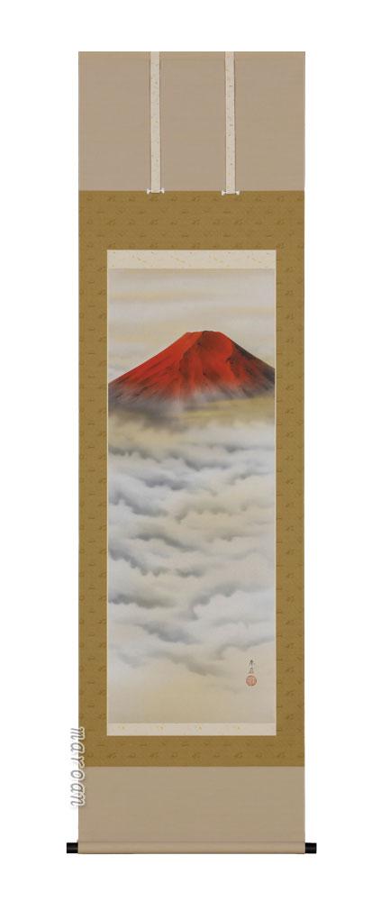 掛け軸/掛軸 雲海赤富士(岩田 東嶺)【送料無料】【代引手数料無料】