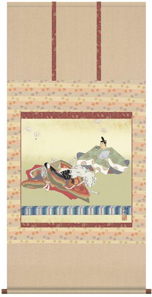 掛け軸/掛軸【お雛さま】歌仙雛(伊藤 渓山)【送料無料】【代引手数料無料】