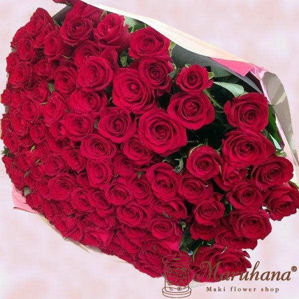 大輪バラ90~99本の花束【送料無料】お祝・誕生日に贈るバラ花束・配達日指定可!生花花束 花 フラワー ギフト
