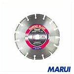【AX16】エビ ダイヤモンドカッターアスファルト用 16インチ AX16 【DIY】【工具のMARUI】