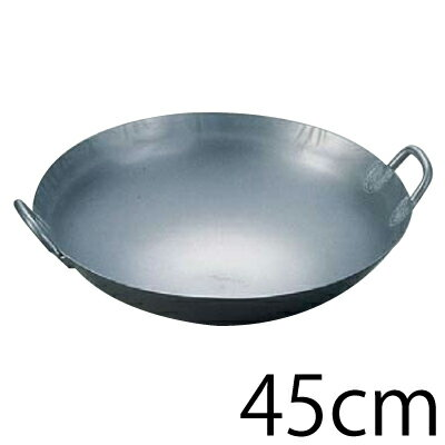 【送料無料】チターナ中華鍋 45cm(チタン製両手鍋)【RCP】【ATY07045】