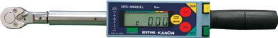 特価情報 カノン 大型操作ボタン採用デジタルトルクレンチDTC-N300EXL【DTCN300EXL】 販売単位:1個(入り数:-)JAN[4582126964368](カノン トルク機器) (株)中村製作所【05P03Dec16】