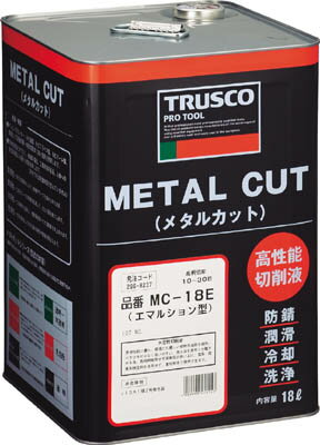 TRUSCO メタルカット エマルション植物油脂型 18L【MC18E】 販売単位:1缶(入り数:-)JAN[4989999451153](TRUSCO 切削油剤) トラスコ中山(株)【05P03Dec16】