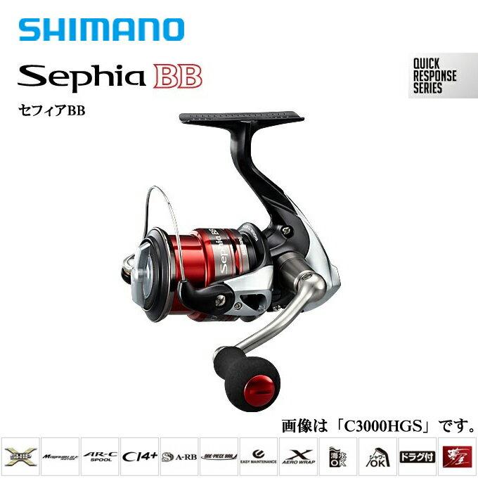 シマノ 13' セフィア  BB C3000HGS /スピニングリール/2013年モデル/SEPHIA BB/SHIMANO