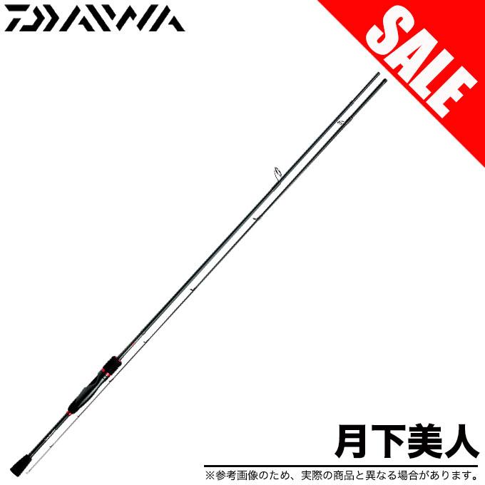 (5)ダイワ 月下美人(70L-T) /ソルトルアー/メバル/アジング/DAIWA