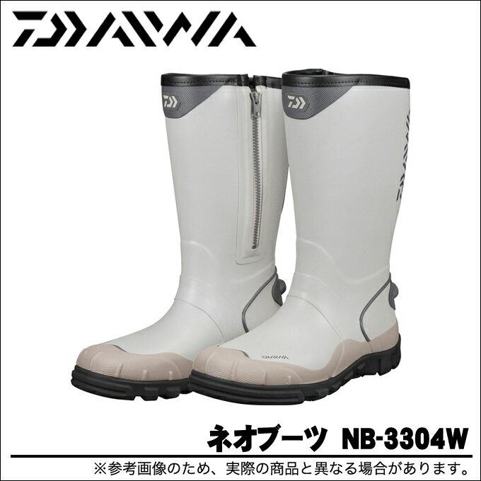 【取り寄せ商品】ダイワ ネオブーツ NB-3304W (ラジアル)(ワイドタイプ) /長靴/磯ブーツ/DAIWA/NEO BOOTS/RADIAL SOLE