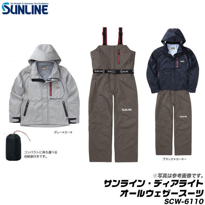 (5)サンライン サンライン・ディアライトオールウェザースーツ SCW-6110 (カラー:ブラック×カーキ)(サイズ:L) /防寒着/釣り/上下セット/スーツ/STATUS/DiAPLEX/SUNLINE/1s6a1l7e-wear
