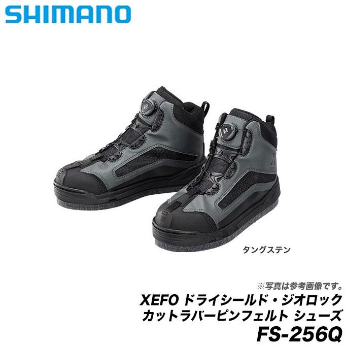 (9)【取り寄せ商品】 シマノ XEFO・ドライシールド・ジオロック・ カットラバーピンフェルト シューズ (FS-256Q) (カラー:タングステン)/シューズ/磯靴/磯/ゼフォー/SHIMANO