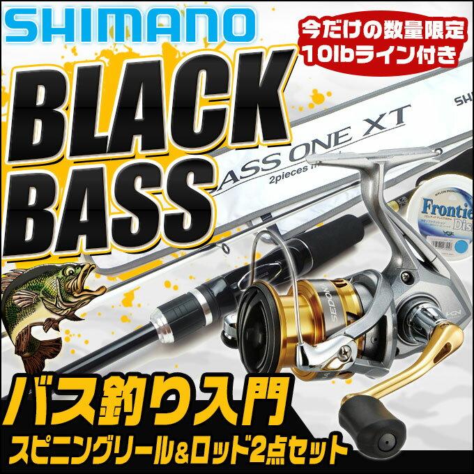 (5)SHIMANO ブラックバス釣り入門セット  [スピニングモデル][リール&ロッド][バスワン/セドナセット] /ビギナー向け/初心者/ブラックバス/釣り竿/釣具/バスフィッシング/バスロッド/シマノ