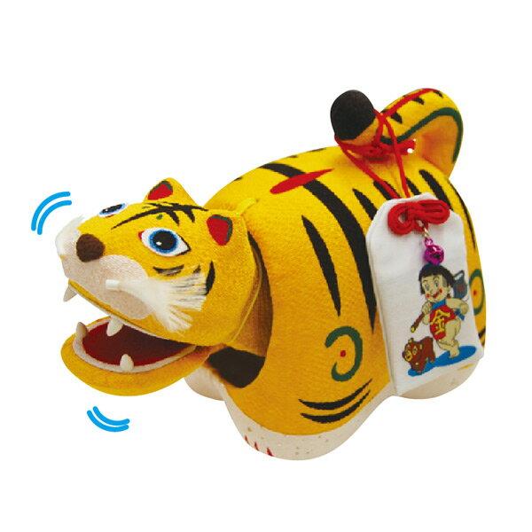 首振り お守り虎(小)【koi-t-126-520】 張子の虎 【RCP】
