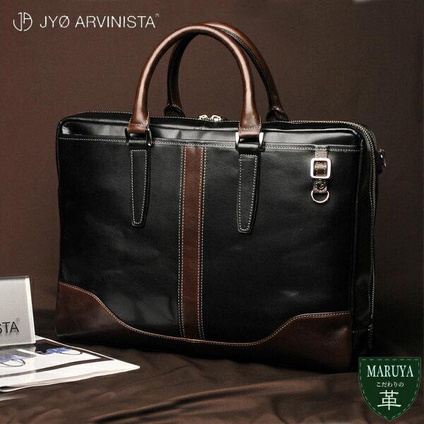 【送料無料】【JYO ARVINISTA/ジョーアルヴィニスタ】 リージェンス: ビジネスマンの強い味方。高級感漂う機能的2wayブリーフ