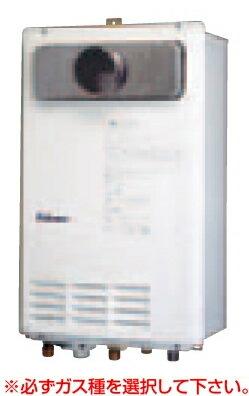 パロマ ガス給湯器 風呂給湯器 20号 【FH-202ZAWL3】 【FH202ZAWL3】 高温水供給タイプ [排気バリエーション] [PS扉内設置型] [BL認定][新品]【RCP】