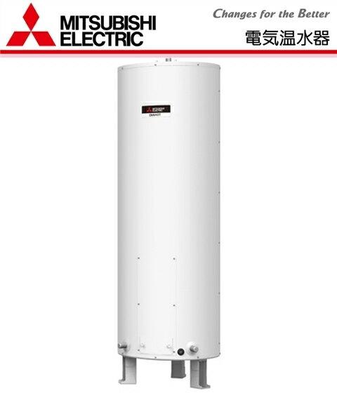 三菱 電気温水器 【SR-201E】 給湯専用 マイコンレス型 標準圧力型 ワンルームマンション向け(屋内専用型) 200L【メーカー直送のみ・代引き不可・NP後払い不可】[新品]【RCP】
