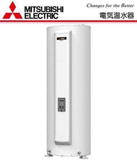 三菱 電気温水器 【SRG-465ESL】 給湯専用 マイコン型 標準圧力型 スリムタイプ 460L【メーカー直送のみ・代引き不可・NP後払い不可】[新品]【RCP】