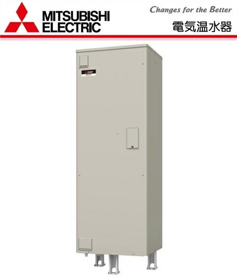 三菱 電気温水器 【SRT-556EU】 給湯専用 マイコン型 高圧力型 2ヒータータイプ リモコン同梱(RMC-9D) 550L【メーカー直送のみ・代引き不可・NP後払い不可】[新品]【RCP】