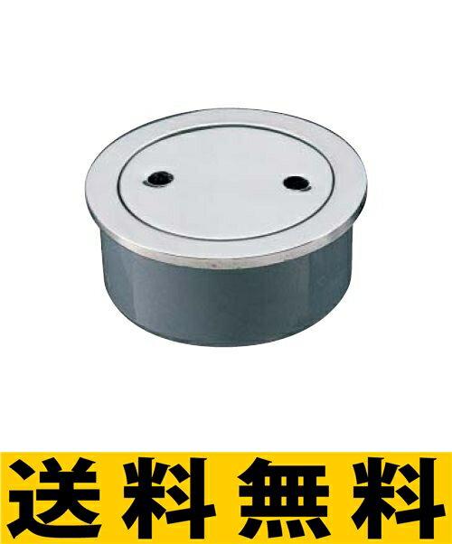 ミヤコ MIYAKO M132WSステンレス掃除口【M132WS】 寸法:100【メーカー直送のみ・代引き不可・NP後払い不可】[新品]【RCP】