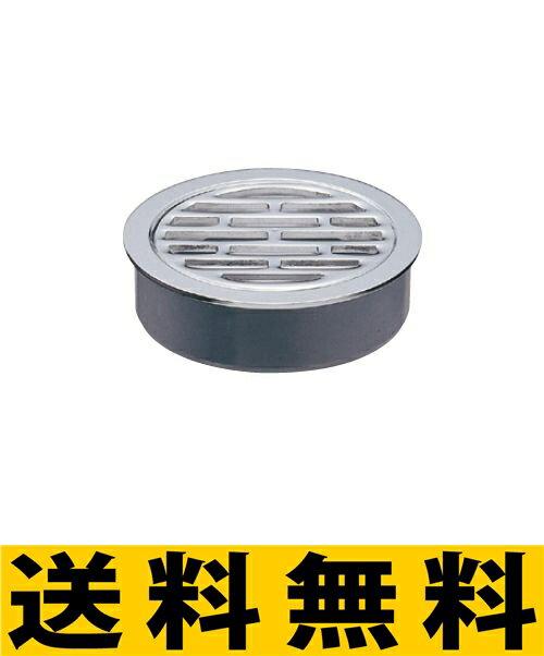 ミヤコ MIYAKO MK19W排水目皿【MK19W】 寸法:200【メーカー直送のみ・代引き不可・NP後払い不可】[新品]【RCP】