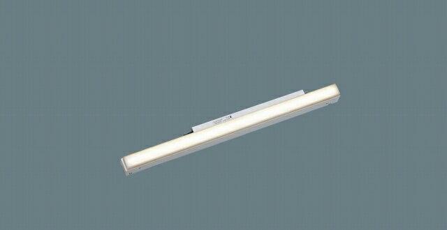 パナソニック 照明 天井直付型・壁直付型・据置取付型 LED(白色) 建築化照明器具 連続調光型・調光タイプ(ライコン別売) 【NNF26701JLZ9】[新品]【RCP】
