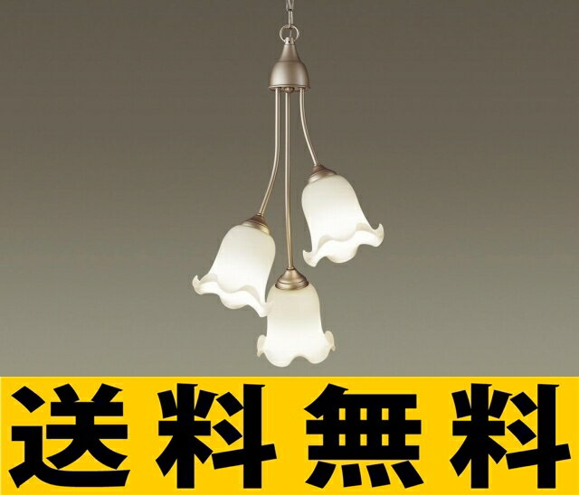 パナソニック 照明 直付吊下型 LED(電球色) 小型シャンデリア 60形電球3灯相当 4.5畳 【LGB19342】[新品]【RCP】