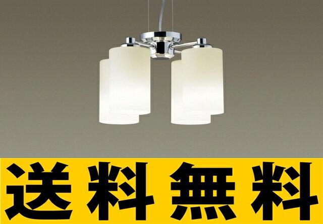 パナソニック 照明 直付吊下型 LED(電球色) 吹き抜け用シャンデリア 50形電球4灯相当 ?6畳 【LGB19400】[新品]【RCP】